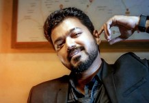 Vijay Movie Re-Release Announcement