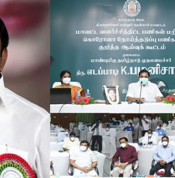 CM Meeting in Tirunelveli