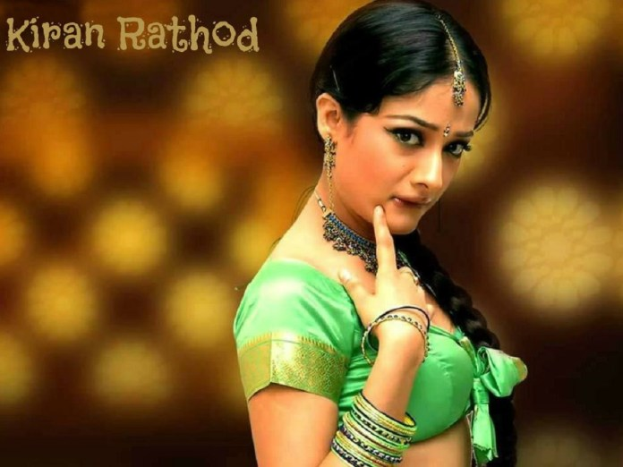Kiran Rathod Photo