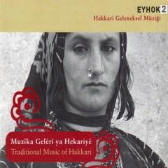 Eyhok, No. 2 – Various Artists