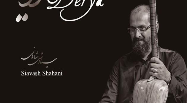 "Siavash Shahani ""Derya"" Albümü Çıktı!"
