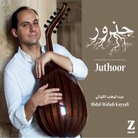 Juthoor – Abdul-Wahab Kayyali