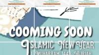 KEMENAG DAN NU| Link Twibbon Tahun Baru Islam 2021/1443 Hijriyah