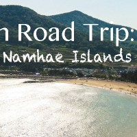 A Korean Road Trip To Goeje and Namhae Islands