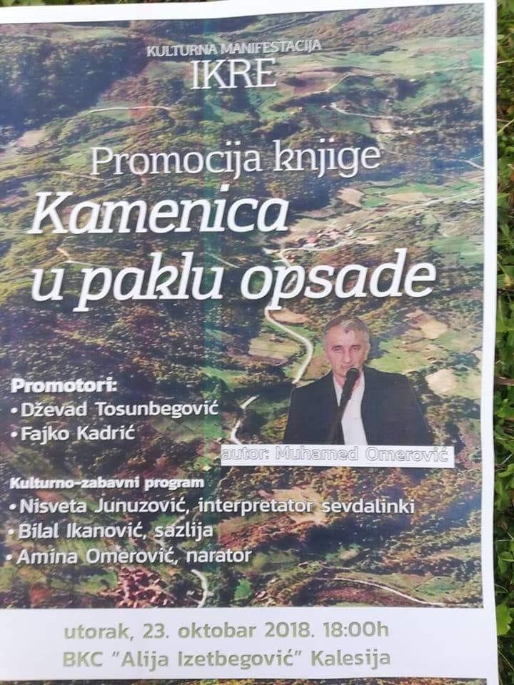 kamenica1