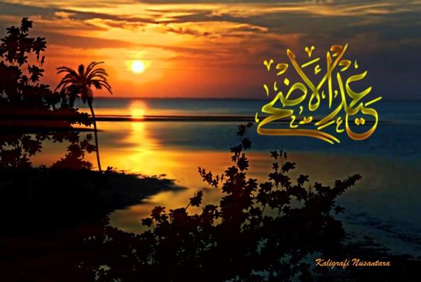 Wallpaper Calligraphy  Kaligrafi Nusantara