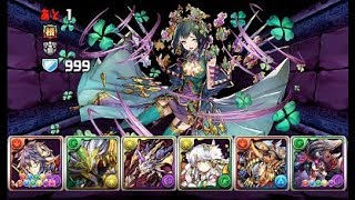 [Puzzle and Dragons] エイル降臨!医女神 壊滅級 − アフィリエイト動画まとめ