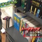 【店舗せどり】ブックオフ「セットコミック ムック本 雑誌の仕入れ同行の一部始終を公開」 − アフィリエイト動画まとめ