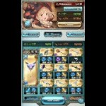 Granblue Fantasy: How to Quick Farm Extreme (Forgiveness and Gratitude) − アフィリエイト動画まとめ