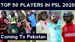 List-Of-Top-50-International-Player-To-Play-Pakistan-Super-League-Season-2020-In-Pakistan