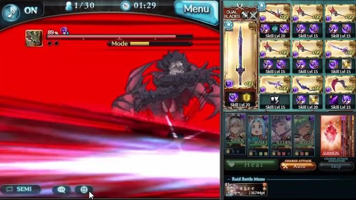[Granblue Fantasy] Dark Magna EX+ 2 Button OTK & NM90 3 Button 1 Summon 2TK (Unite and Fight #48) − アフィリエイト動画まとめ