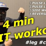 【Diet / ダイエット】4 min HIIT workout focusing on LEG & CORE. − アフィリエイト動画まとめ