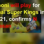 Dhoni to play for Super Kings in IPL − アフィリエイト動画まとめ