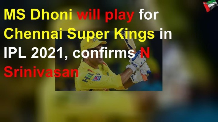 Dhoni-to-play-for-Super-Kings-in-IPL