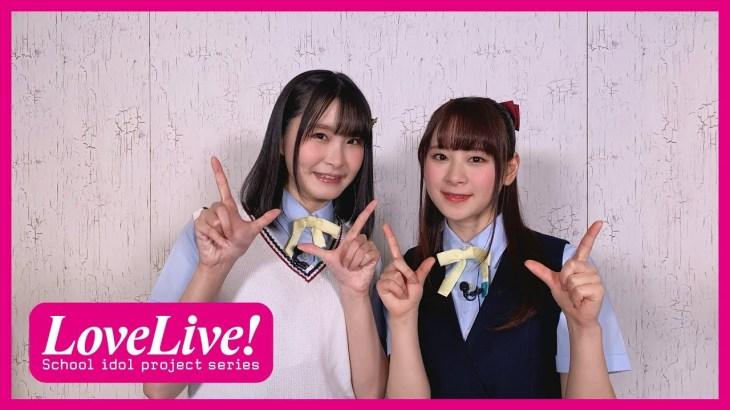 【All Stars Global Version】Love Live! Nijigasaki High School Idol Club presents a video message! − アフィリエイト動画まとめ