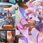 Granblue Fantasy [Rebalance June 2020 showcase] #1 – Valentine Medusa − アフィリエイト動画まとめ