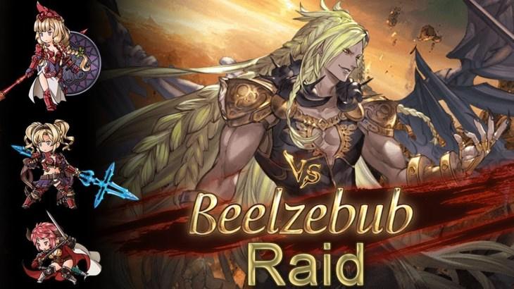 Granblue Fantasy – Beelzebub Raid (Magna Fire) − アフィリエイト動画まとめ
