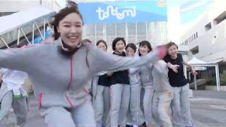 Morning Musume。 DVD magazine Vol.116_1 Space Athletic Air run − アフィリエイト動画まとめ