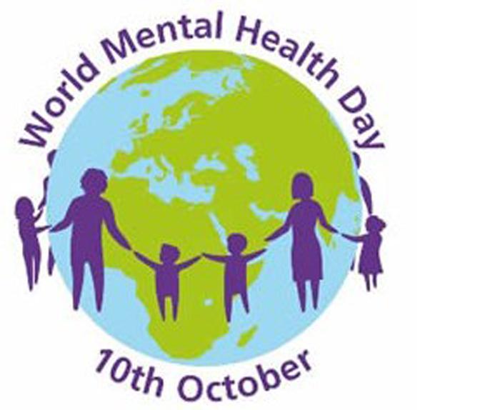Παγκόσμια Μέρα Ψυχικής Υγείας 2018
