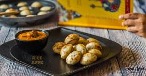 Rice Appe-How to make rice appe