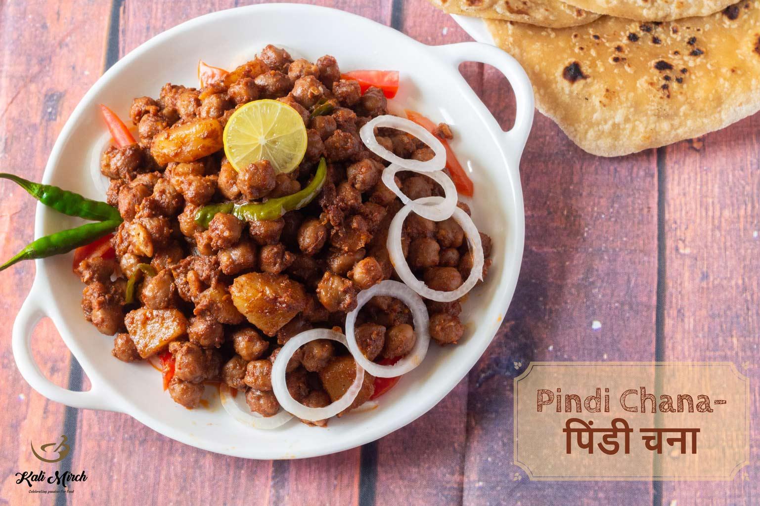 Pindi Chana-Pindi Chole