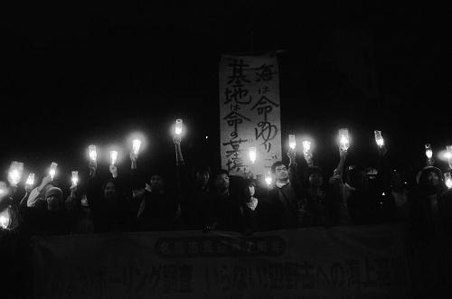 豊里友行 「オキナワンブルー」