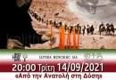 """Αφιέρωμα """"Από την Ανατολή στην Δύση"""" Ημέρα Μνήμης Γενοκτονίας  στη Καλλιθέα"""