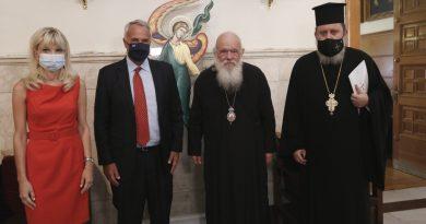 Αρχιεπίσκοπος Ιερώνυμος και Υπουργός Εσωτερικών Μάκης