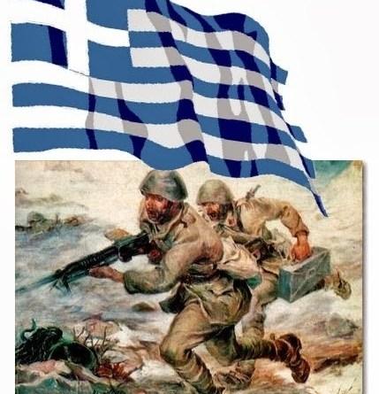 Ιερά παρακαταθήκη για τους Έλληνες και τον κόσμο όλο
