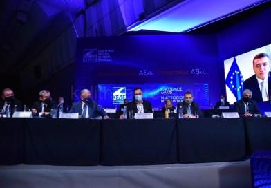 Συνέδριο ΚΕΔΕ 14-16 Οκτωβρίου live στη www.kalitheapress.gr και Erevna Press TV