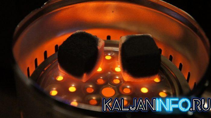 Как разжечь угли для кальяна.