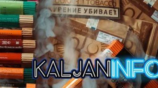 Сатир - новенький, но уже ворвался в рейтинг кальянных табаков 2020.