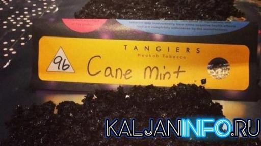 Упаковка табака Tangiers - 250 гр.