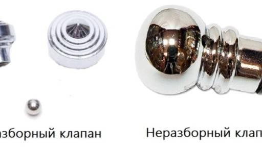 Два основных вида клапанов обратной тяги в кальяне.