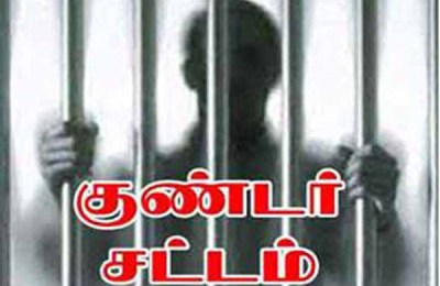 Two arrested in Kund Law