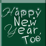 """Cover, estory """"Happy New Year, Too"""
