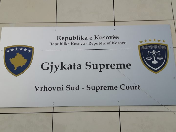 Supreme Court - Foto: KALLXO.com
