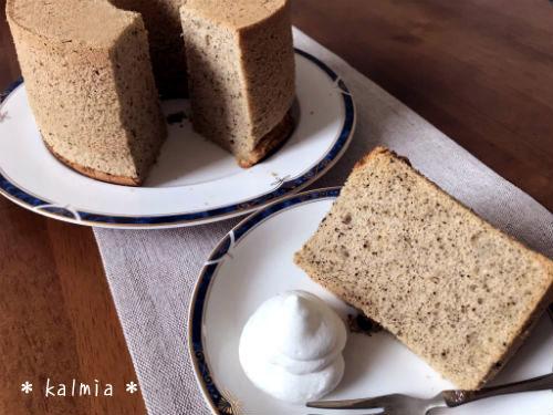 【手作り】アールグレイが香る♪紅茶シフォンケーキ(茶葉入り)を作ってみた*石窯ドームオーブン