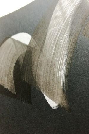 Detail Abstrakte Illustration auf Klappkarte