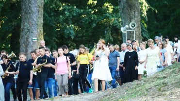 Zakończenie Oktawy Bożego Ciała - 27 czerwca 2019 r. - fot. Sanktuarium Pasyjno-Maryjne w Kalwarii Zebrzydowskiej