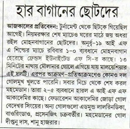 Content LG IFA SHIELD 2015-16 published in media 29.02.2016