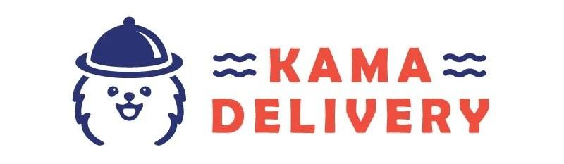 歡迎加入我們的團隊 Kama Delivery到會外賣服務