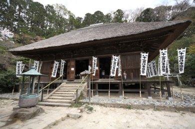 本堂。734年に行基によって創建され、その後火災にあい1191年に源頼朝によって再興されたと伝わります。