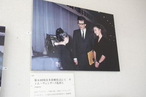 川喜多賞贈賞式に訪れたヴィム・ヴェンダースと『ベルリン・天使の詩』主演のソルヴェイグ・ドマルタン。かしこ氏と。