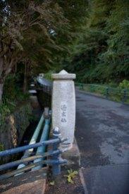 瑞泉寺と永福寺跡の分岐点にある通玄橋。この橋をいくと瑞泉寺。左に水路、右に山。谷戸らしい風景です。