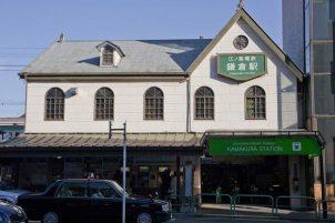JRと直結している江ノ電鎌倉駅。いわゆる裏駅にあります。左どなりがJRの改札です。