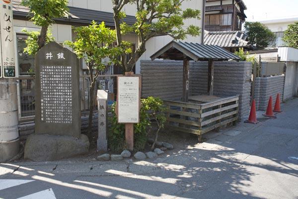 史跡らしい体裁を保っている鉄ノ井。写真の右奥は小町通り、背後は左手に続く道は八幡宮方面です。