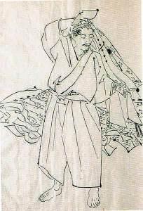 『前賢故実』の三浦義澄。