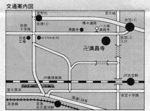 満昌寺、地図。