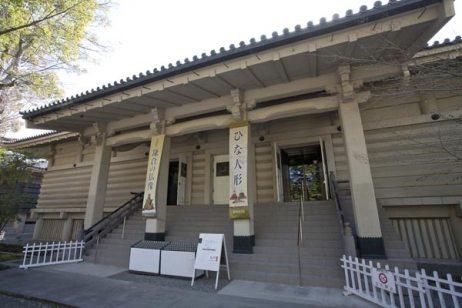 鎌倉の七福神めぐり。鶴岡八幡宮境内にある鎌倉国宝館に弁財天が安置されています。